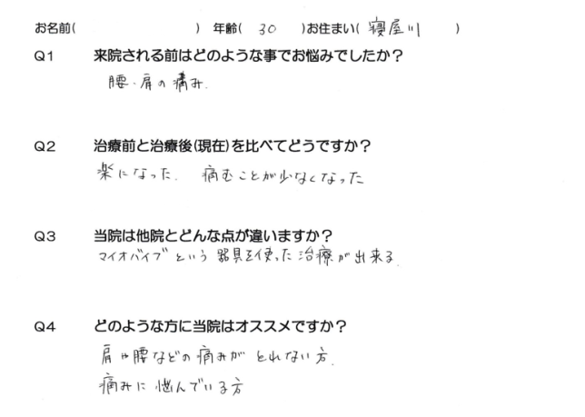北川浩之さん体験談
