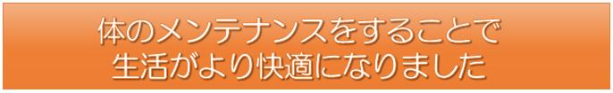 八木さんタイトル