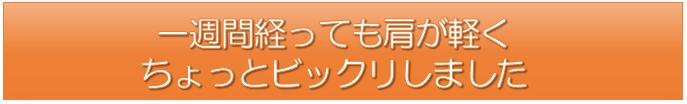 八木奥さんタイトル