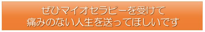 平山さんタイトル
