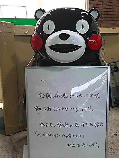 ボランティア熊本5